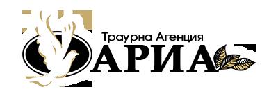 Траурна Aгенция Ариа е създадена да Ви помогне в изпращането на  любимия човек по пътя към отвъдното на възможно най-ниски цени в Габрово и Севлиево.